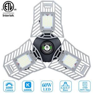 JMTGNSEP Deformable LED Garage Ceiling Light